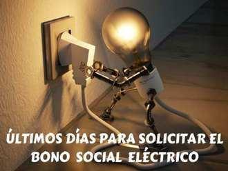 Bono Social de las eléctricas. Fin de plazo 8 de octubre
