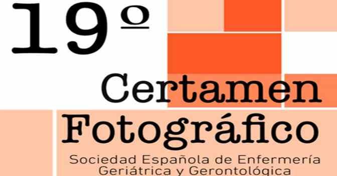 Convocado certamen fotográfico de la SEEGG