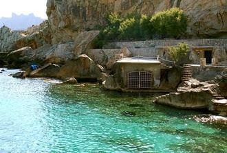 Guía de las Residencias de mayores de Baleares con 65 referencias